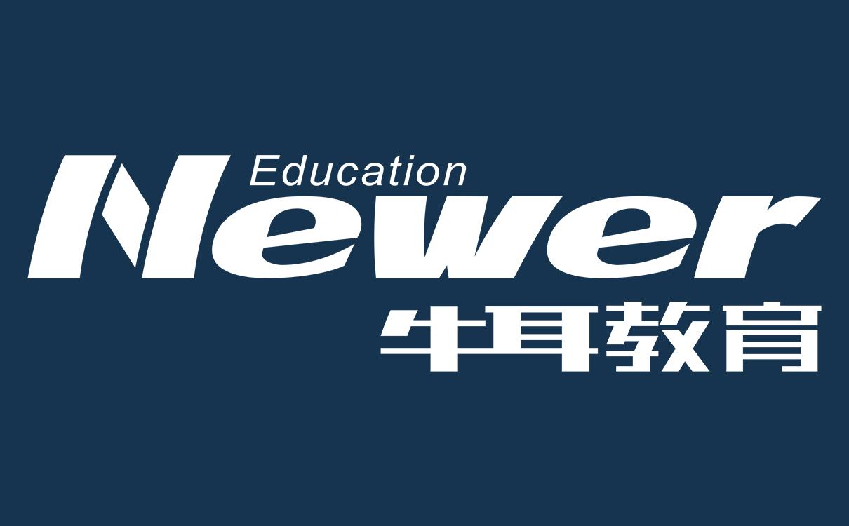 长沙Java培训班--牛耳教育