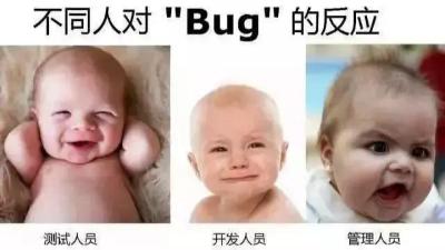 过于真实!程序员遇到BUG时的30种反应