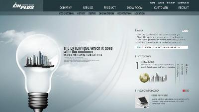 企业型网站