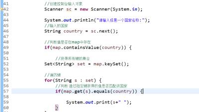 集合框架之HashMap底层实现原理