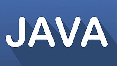 浅析Java行业2019年的发展前景!