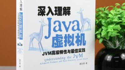 给你们的十本Java武林秘籍