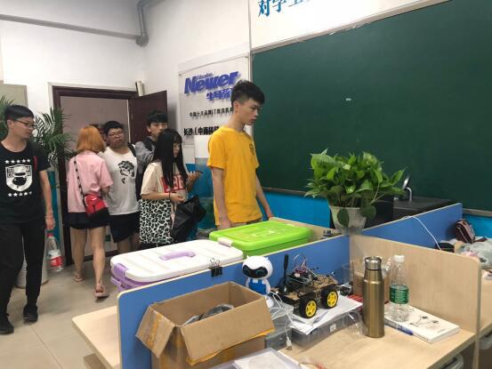 牛耳教育-长沙IT培训学校