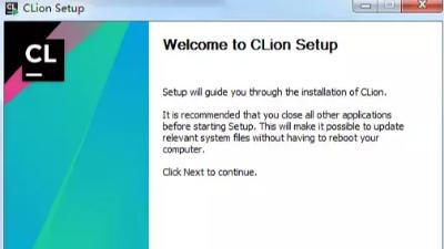 C 语言编程利器之 CLion
