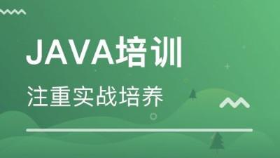 零基础也能学Java,5大Java学习方法!