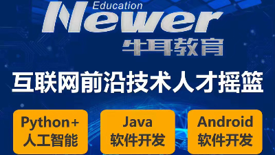 长沙Java培训