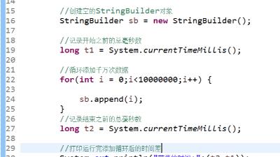 处理千万级数据之StringBuffer/StringBuilder的差